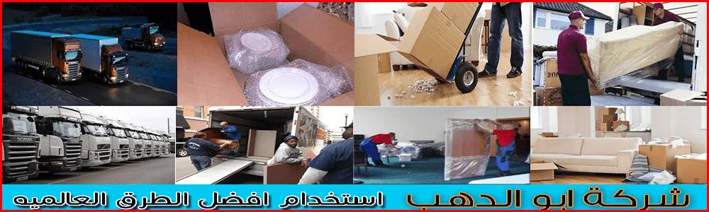 نقل الاثاث بالقاهرة الجديدة