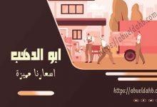 صورة شركة نقل الاثاث بمدينة المستقبل