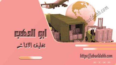صورة اسعار عربيات نقل العفش و اثاث 01125823771 | شركة نقل عفش